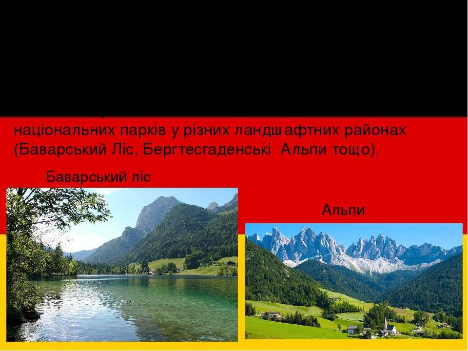 Німеччина має давні традиції у галузі охорони природи, що пов'язано з наявніс...