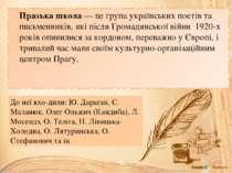 Празька школа — це група українських поетів та письменників, які після Громад...