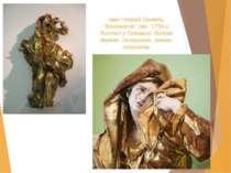 """Іван Георгій Пінзель. """"Богоматір"""" (кін. 1750-х. Костел у Годовиці. Липове дер..."""