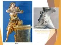 Ймовірний автопортрет на плечі скульптуриАлегорія Мужностіз церква Покрови ...