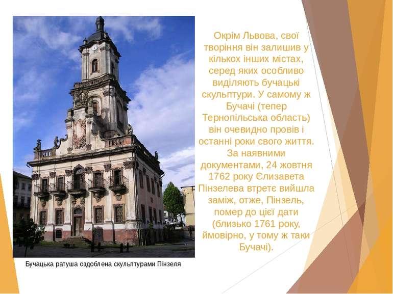 Окрім Львова, свої творіння він залишив у кількох інших містах, серед яких ос...