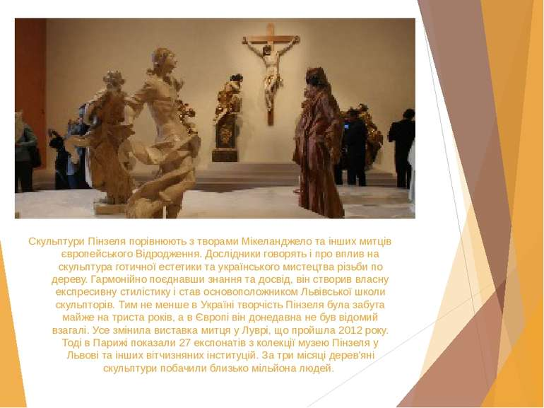 Скульптури Пінзеля порівнюють з творами Мікеланджело та інших митців європейс...
