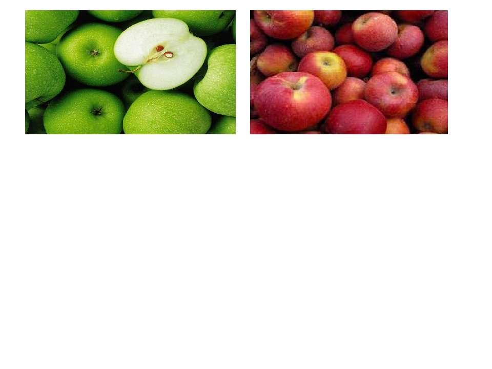 Пи-пи-пи яблука купи, Бі-бі-бі - я кажу тобі, Ні-ні-ні-бо вони корисні, То-...