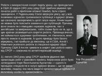 Ігор Васильович Курчатов Роботи з використання енергії поділу урану, що прово...