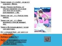 Летом 2012 года Чон Гук ездил в Лос-Анджелес для обучения в танцевальной студ...