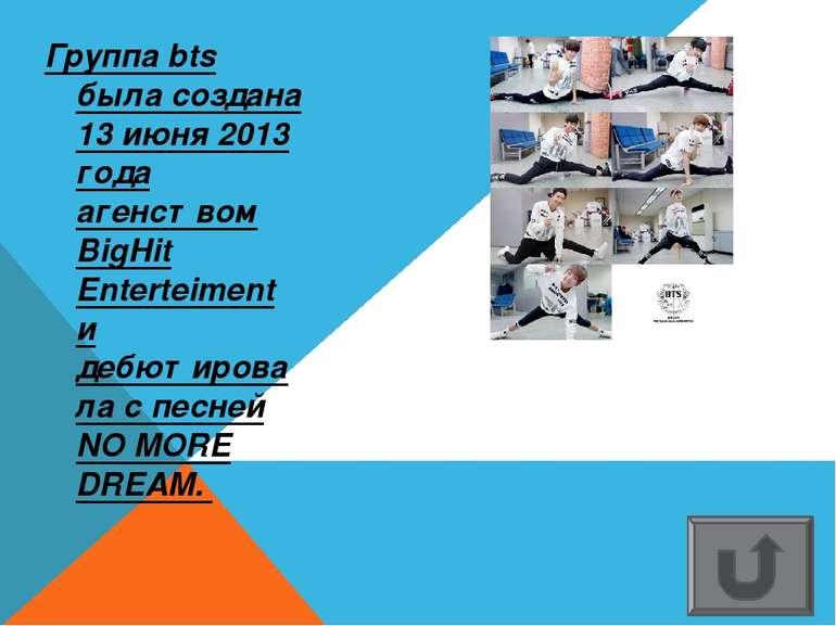 Чон Хосок Родился 18 февраля 1994 года в Кванджу Корея Южная. Позиция в групп...