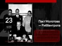 серпня Таємний договір між Німеччиною та Союзом про розподіл Польщі