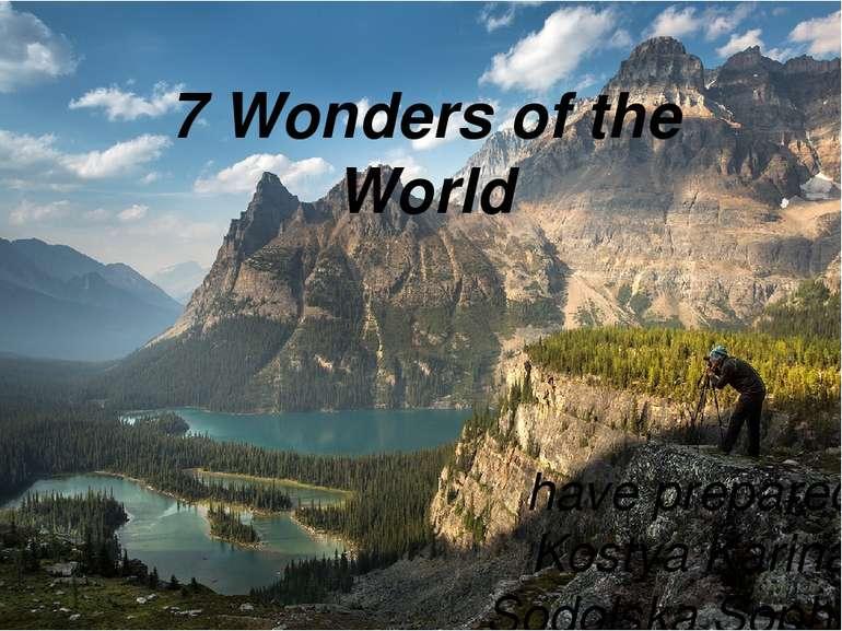 7 Wonders of the World have prepared Kostya Karina Sodolska Sophiya