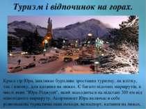 Туризм і відпочинок на горах. Краса гір Юра, викликає бурхливе зростання тури...