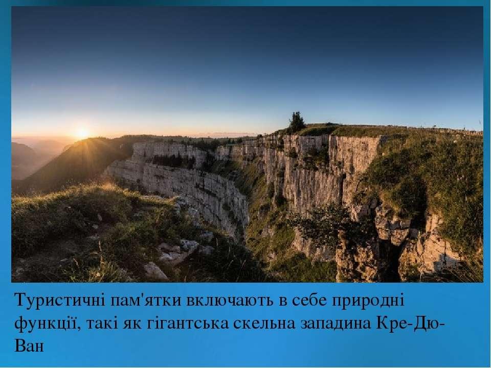 Туристичні пам'ятки включають в себе природні функції, такі як гігантська ске...