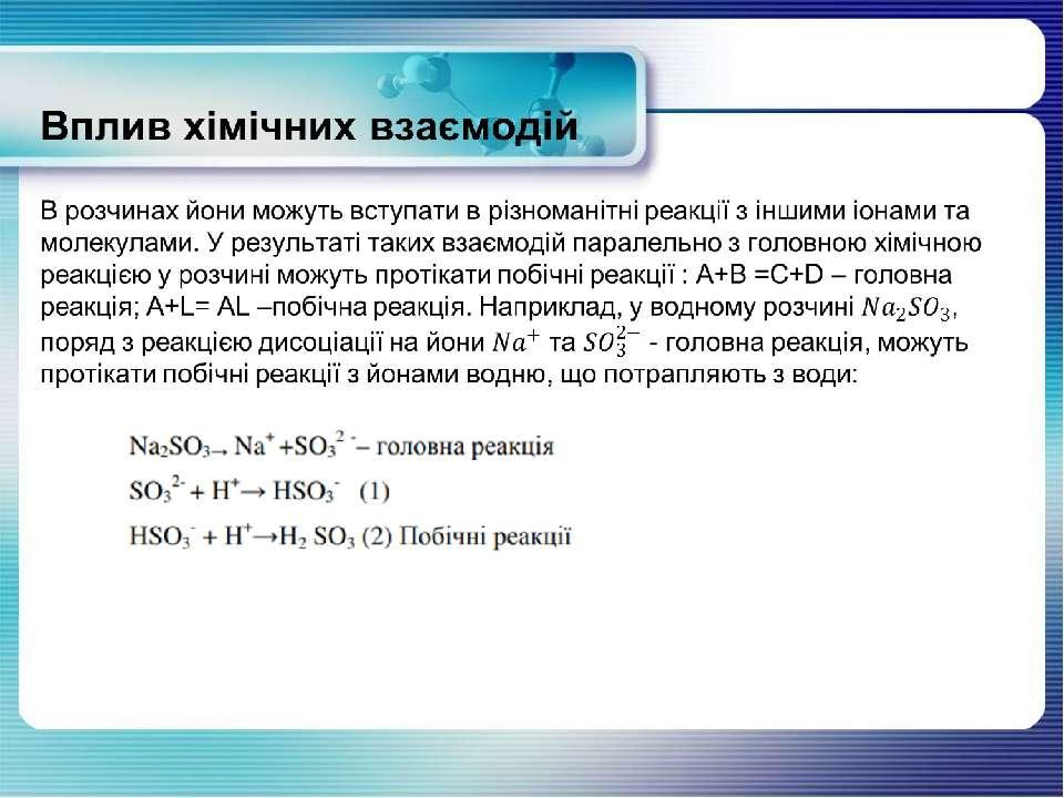 Жукова О.В. Новоукраїнська ЗШ №8 м. Новоукраїнки, Кіровоградська обл.