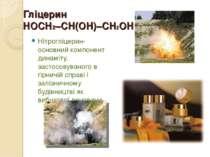 Гліцерин HOCH2–CH(OH)–CH2OH Нітрогліцерин-основний компонент динаміту, застос...