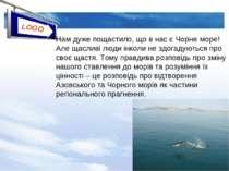 Нам дуже пощастило, що в нас є Чорне море! Але щасливі люди інколи не здогаду...