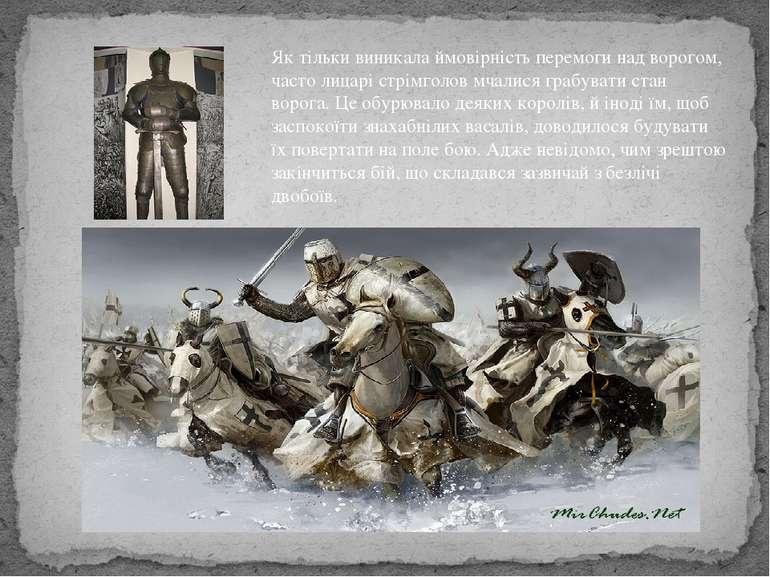 Як тільки виникала ймовірність перемоги над ворогом, часто лицарі стрімголов ...
