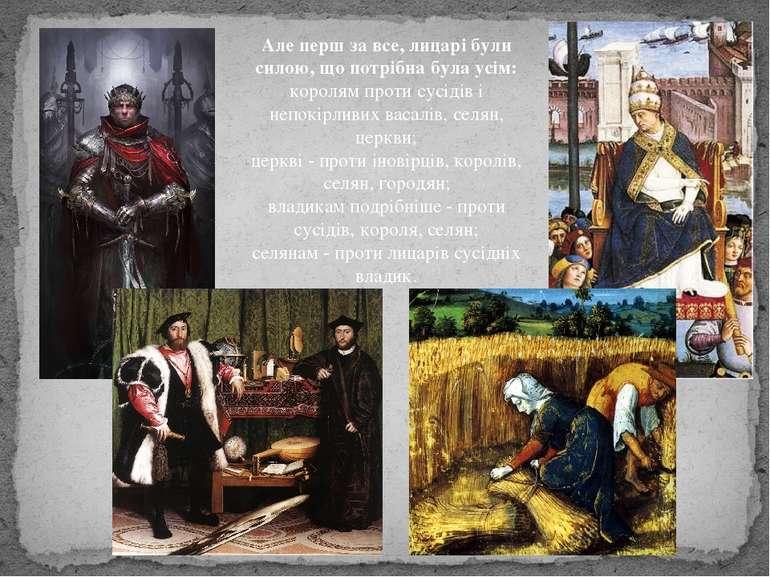 Але перш за все, лицарі були силою, що потрібна була усім: королям проти сусі...