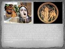 Одинадцять комедій дійшли до наших днів повністю. Це твори Аристофана. Критик...