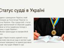 Статус судді в Україні Суддею єгромадянин України, який відповідно доКонсти...