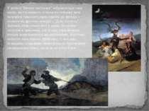 """У роботі """"Бичачі пастушки"""" зображується така сцена: на тлі мирного сільського..."""