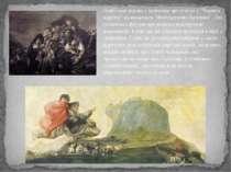 """Найбільш цікава і найменш зрозуміла з """"Чорних картин"""" називається """"Фантастичн..."""