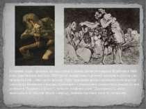 Історичні події - реакція, що наступила в Іспанії після реставрації Бурбонів ...
