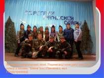 """Конкурс патріотичної пісні. Переможці конкурсу учні 11-А класу з піснею """"Війн..."""