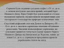 Сармати були східними сусідами скіфів і з IV ст. до н. е. почали поступово за...