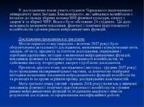 У дослідженнях взяли участь студенти Черкаського національного університету і...