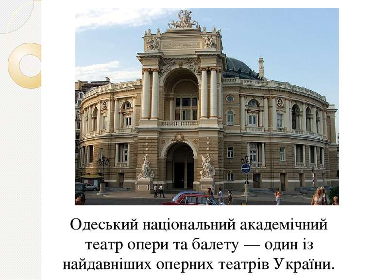 Одеський національний академічний театр опери та балету— один із найдавніших...