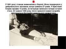 У 1891 році, ставши знаменитим в Європі, Ібсен повернувся з добровільного зас...