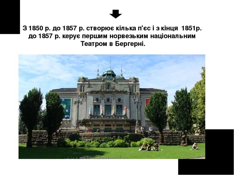 З 1850 р. до 1857 р. створює кілька п'єс і з кінця 1851р. до 1857 р. керує пе...