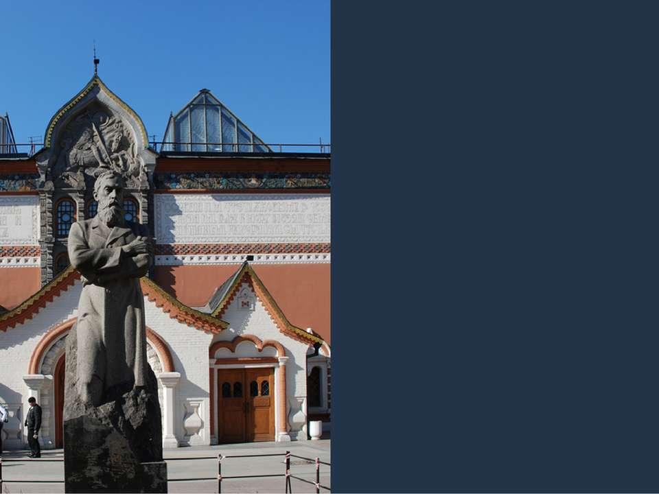 Тип художній Країна Flag of Russia.svg Росія Розташування Росія, Москва, Адре...