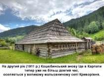 На другий рік (1911 р.) Коцюбинський знову їде в Карпати тепер уже на більш д...