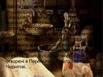Одна з перших згадок про створення стаціонарної лікувальної установи у Київсь...