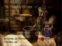 Видатною особистістю XVI ст. був Георгій Дрогобич (близько 1450 — 1494 рр.) —...