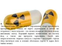 4.Ліки від радіації. Загальновідомо, що при загрозі опромінення лікарі...