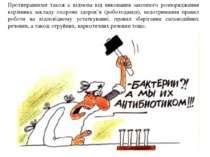 Протиправними також є відмова від виконання законного розпорядження керівника...