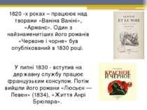 1820 -х роках – працюює над творами «Ваніна Ваніні», «Арманс». Один з найзнам...