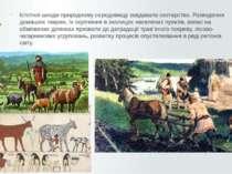 Істотної шкоди природному середовищу завдавало скотарство. Розведення домашні...