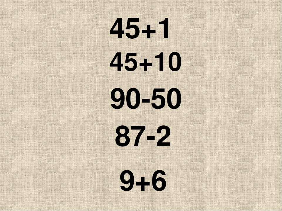 45+1 45+10 90-50 87-2 9+6