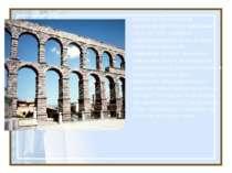 Імператор Траян сприяв перетворенню Риму в найбільший місто на світі, і одним...