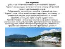 """Розташування: унікальний чотиризірковий готельний комплекс """"Европа"""", Партеніт..."""