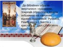 До біблійних образів зверталися і художники. Зокрема образ Ісуса Христа зобра...