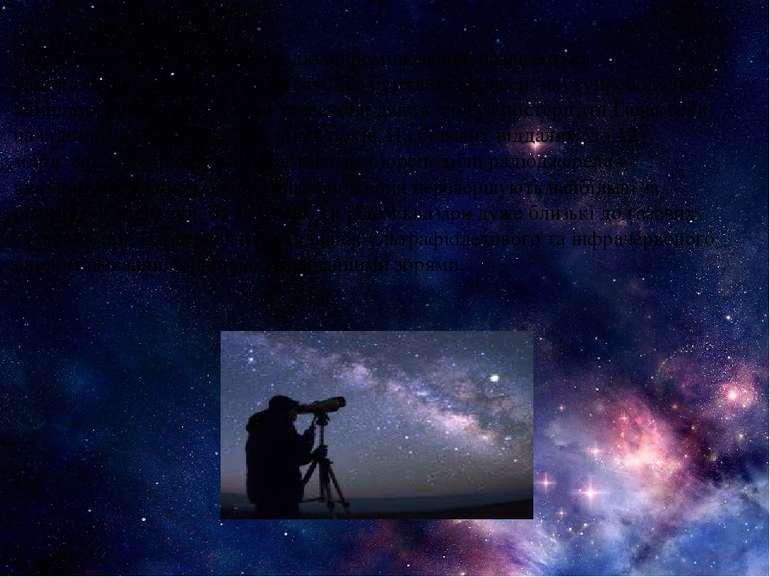 Галактики, що є джерелами радіовипромінювання, називаються радіогалактиками. ...