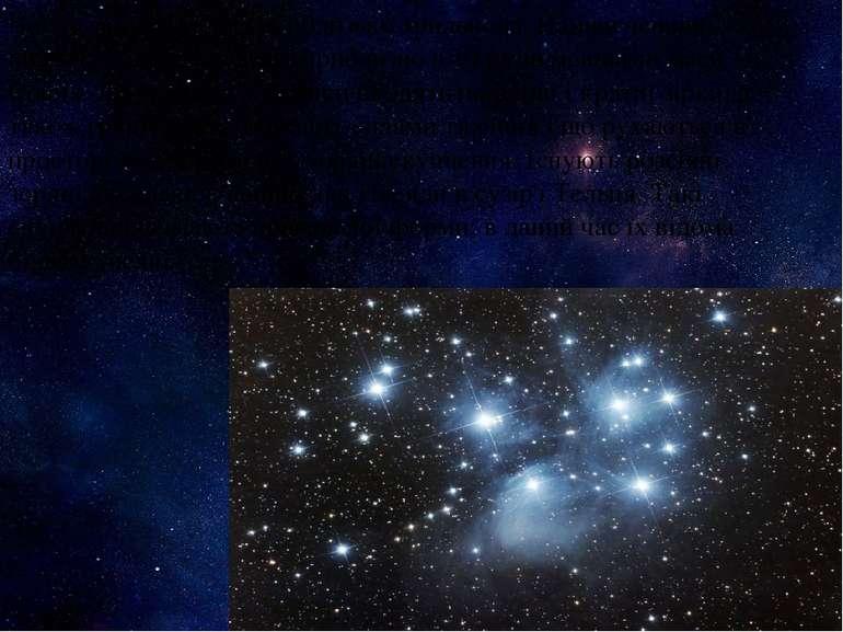 Число зірок в Галактиці близько трильйона. Найчисленніші з них – карлики з ма...