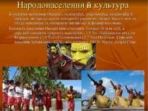 Народонаселення й культура Корінними жителями Океанії є полінезійці, мікронез...