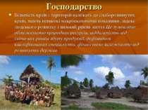 Господарство Більшість країн і територій належать до слаборозвинутих країн, м...