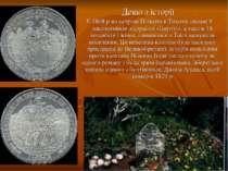Дещо з історії У 1808 р на острові Піткерн в Тихому океані 9 заколотників з к...