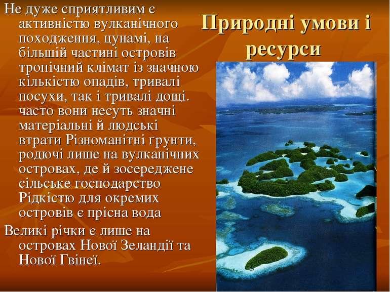 Природні умови і ресурси Не дуже сприятливим є активністю вулканічного походж...