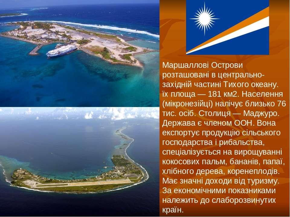 Маршаллові Острови розташовані в центрально-західній частині Тихого океану. ї...