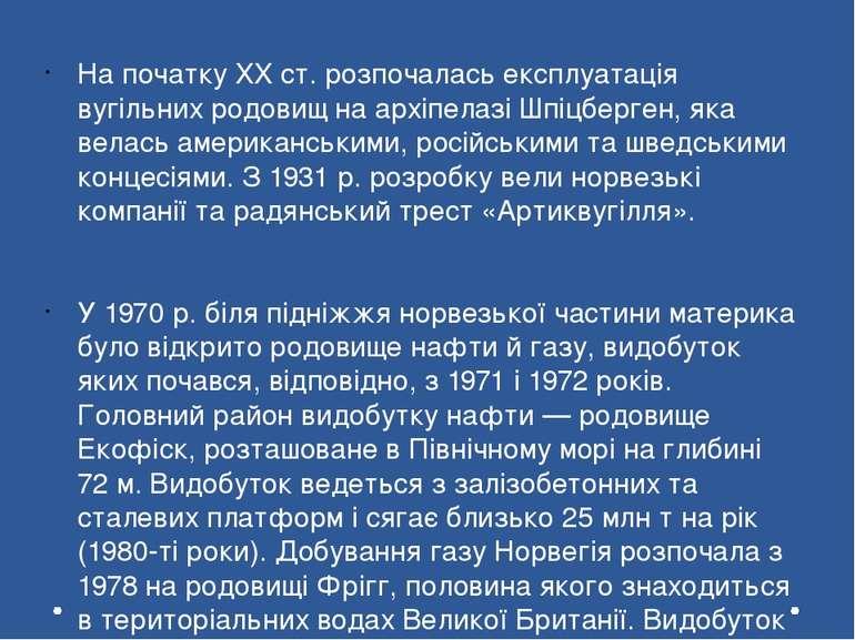 На початку XX ст. розпочалась експлуатація вугільних родовищ на архіпелазі Шп...
